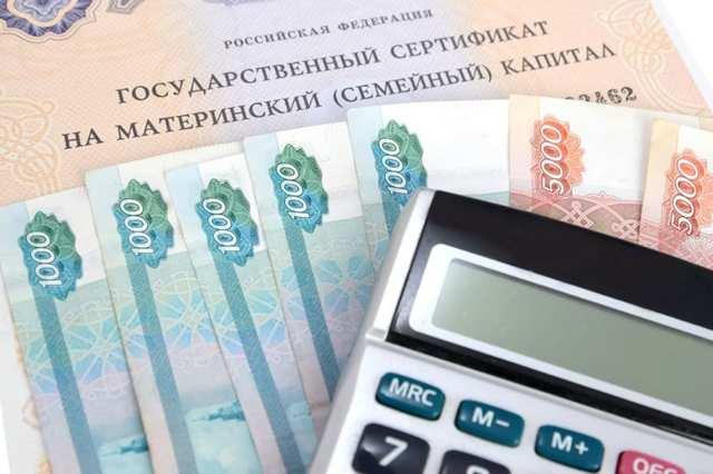 Материнский капитал на депозит под проценты - можно ли и как положить?