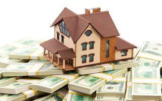 Программы экспресс ипотеки - сущность, особенности, как получить, условия
