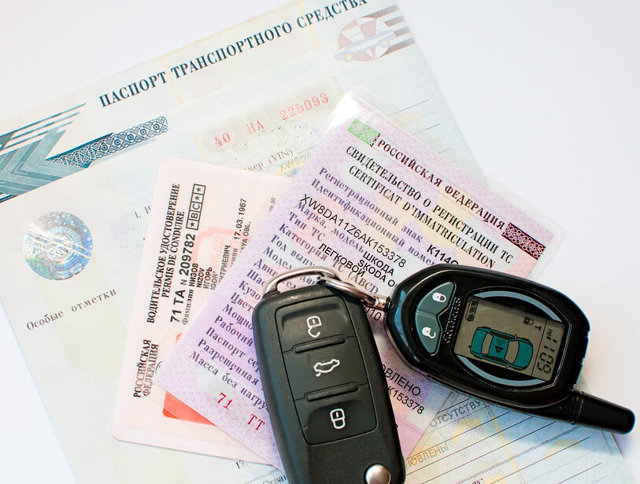 Покупка СТС автомобиля - законно ли это, как и где купить, стоимость и последствия