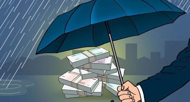 Увеличение страхового риска в имущественном страховании - причины и последствия