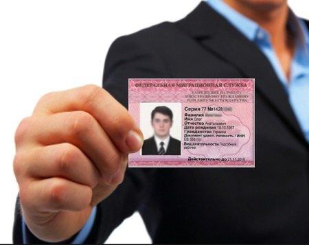 ДМС для трудовых мигрантов и иностранных граждан: стоимость полиса, условия страхования