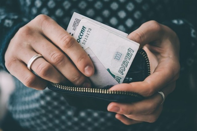 Как вернуть страховку после выплаты кредита: порядок, образец заявления, сроки