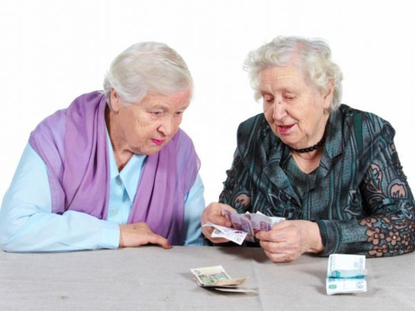 Социальная и страховая пенсия по старости: отличия и особенности