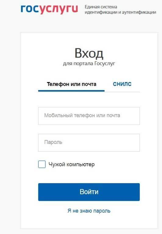 Квитанция об уплате госпошлины за постановку автомобиля на учет: бланк, реквизиты