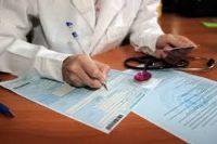 Облагаются пособия по временной нетрудоспособности страховыми взносами?