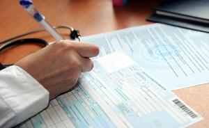Продление больничного по беременности и родам - основания, порядок и сроки, документы