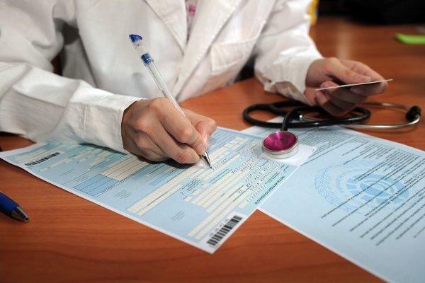 Оформление больничного листа задним числом - где можно купить, штрафы и ответственность