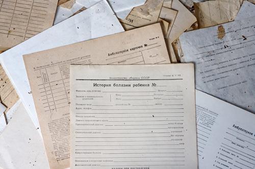 Суть и проблемы анализа качества оформления медицинской документации