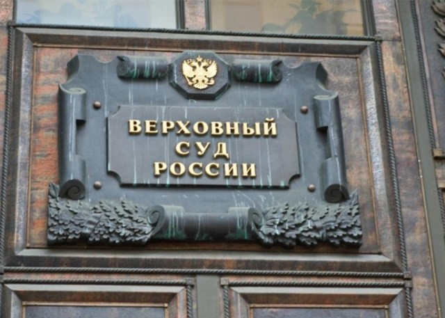 Правила страхования КАСКО и ОСАГО «Сургутнефтегаз»: договор, выплаты при ДТП