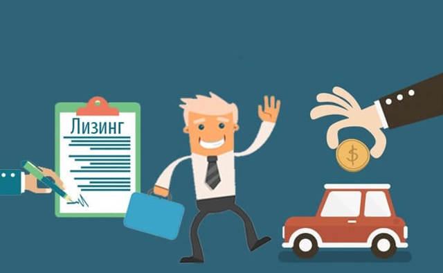 Покупка автомобиля в лизинг физическим лицом - как взять авто в лизинг