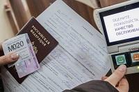 Получение МВУ через Госуслуги - как оформить и получить международные права