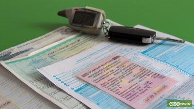 Каков срок и сколько действует договор купли-продажи автомобиля?