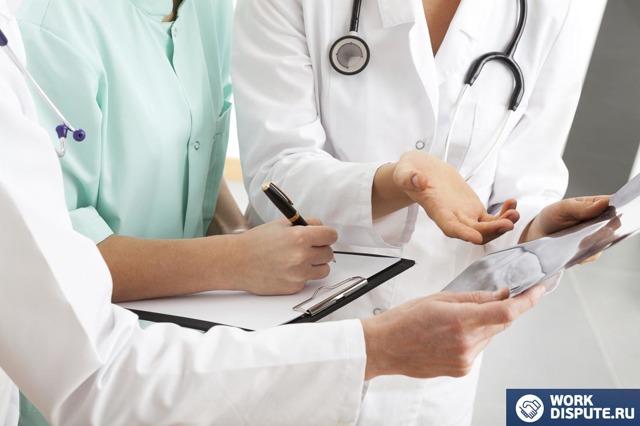 Максимальный срок больничного листа в 2020 - продолжительность, предельные сроки