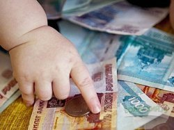 Региональное ежемесячное пособие на ребенка в 2020 - размер, как получить, начисление