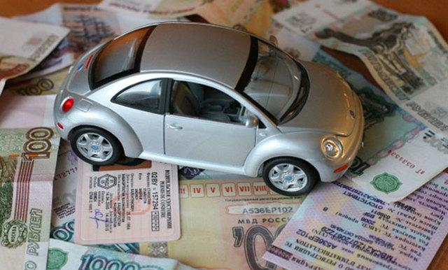 Утеря документов на авто - что делать, как восстановить и сколько это стоит