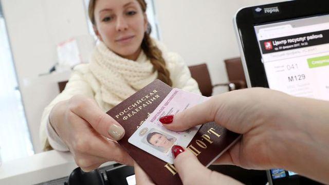 Какие документы и что нужно для замены водительских прав в 2020 году?
