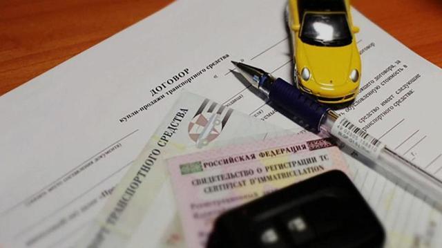 Можно ли и как поставить на регистрационный учет авто без страховки ОСАГО?