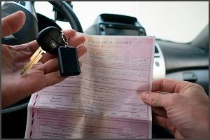 Наступление страхового случая - порядок действий, оформление, необходимые документы