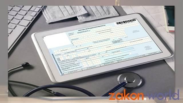Расчет начислений по больничному листу в 2020 - порядок и алгоритм, формула, изменения