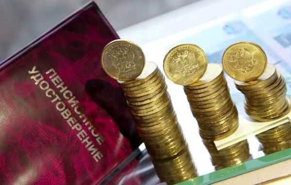 Что такое фиксированная выплата к страховой пенсии по старости?