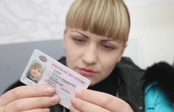 Штраф за просроченные водительские права в 2020 году