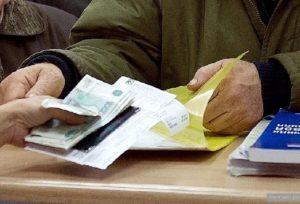 Выплаты в связи со смертью пенсионера - кому положены и как их получить?