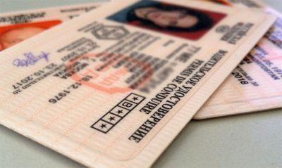 Лишили водительских прав - что делать и как вернуть?