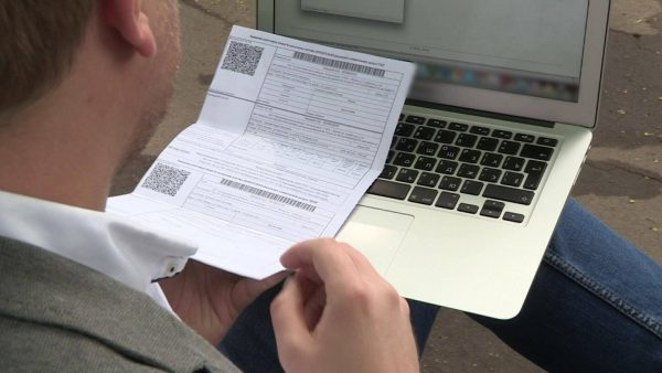 Госпошлина за замену ПТС в 2020 году - размер, оплата, квитанция