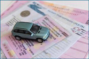 Постановка автомобиля на учет в 2020: порядок, правила, процедура оформления