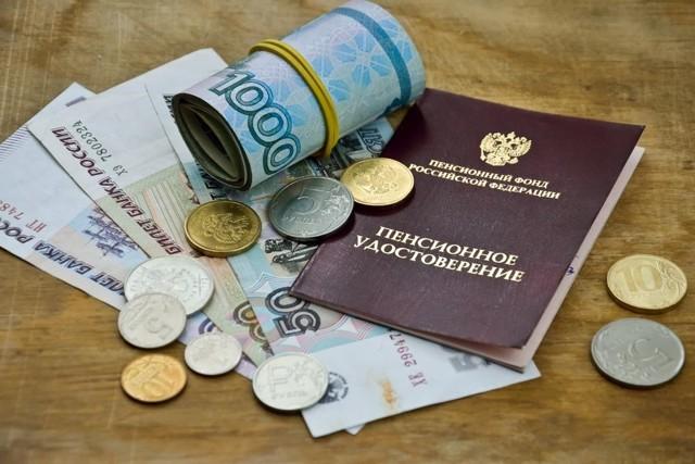 Перерасчет страховой пенсии по инвалидности: особенности и законные основания, будет ли в 2020