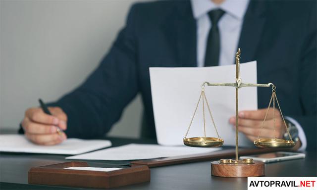 У виновника ДТП нет страховки ОСАГО: что делать пострадавшему и виновному?