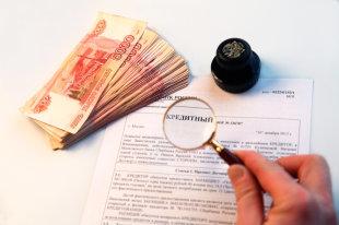 Страхование при ипотеке с господдержкой - какие нюансы ожидают заемщика?