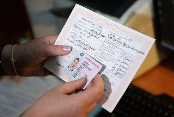 Можно ли и как узнать номер старых водительских прав