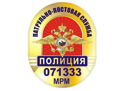 Нагрудный знак сотрудника ГИБДД нового образц - как выглядит, как узнать номер знака