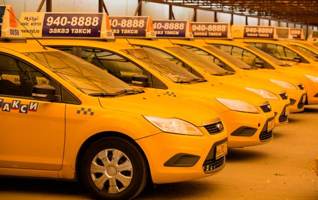 Желтые номера на машине в России - что означают, как и где получить