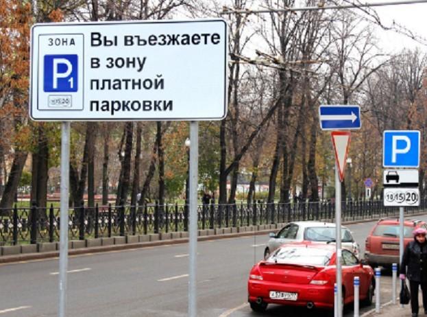 Обжалование штрафа за неоплаченную парковку: порядок, правила, необходимы документы