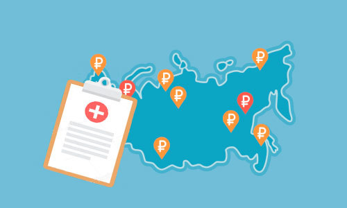 Где действует полис ОМС на территории России: действует ли полис в другом городе