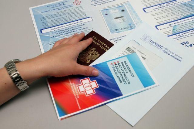 Обязательное медицинское страхование (ОМС) в РФ: понятие, система, строение, гарантии гражданам