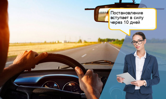 Срок давности по делам о лишении водительского удостоверения - существует ли исковая давность?