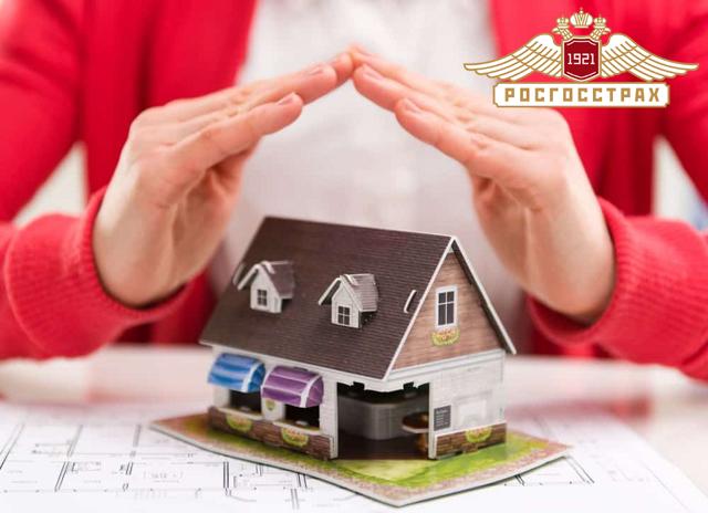 Страхование имущества квартиры и дома от кражи - условия, стоимость