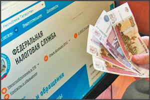 В каких регионах России самый низкий транспортный налог в 2020 году?