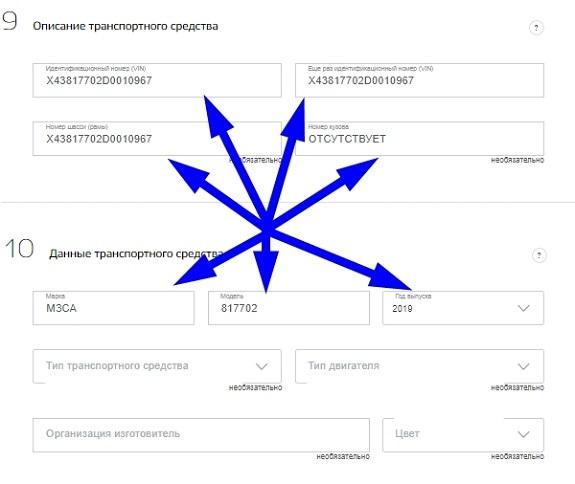 Постановка на учет прицепа в ГИБДД: госпошлина, как оформить и зарегистрировать?