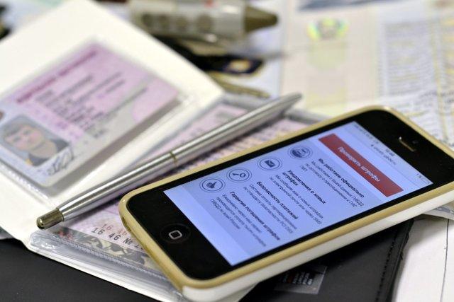 Штрафы ЦОДД - порядок, правила и способы проверки