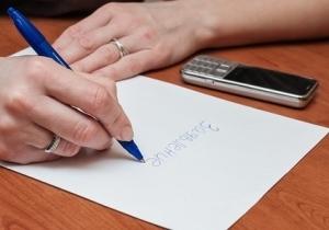 Как сохранить регистрационные номера при продаже авто - порядок действий