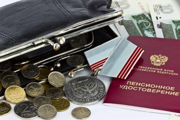 Индексация военных пенсий в 2020 году: этапы, размер, последние новости