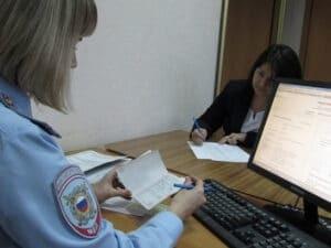 Как получить временный полис ОМС: кому выдается, где получить, необходимые документы