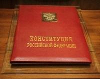 Права граждан на охрану здоровья и медицинскую помощь в РФ: основная суть и особенности
