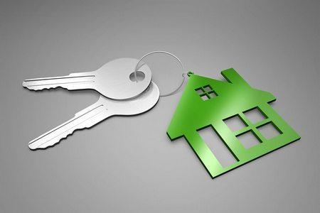 Как происходит регистрация договора ипотеки и что для этого нужно?