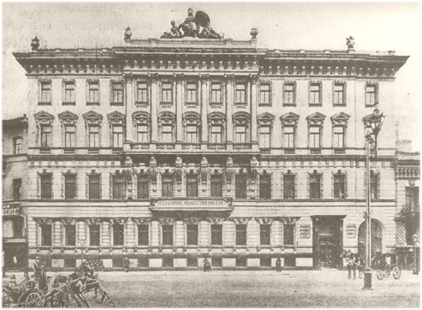 История страхования в России - этапы развития и становления