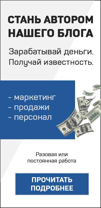 Стратегии продаж в банкостраховании - виды, роль, какую выбрать?